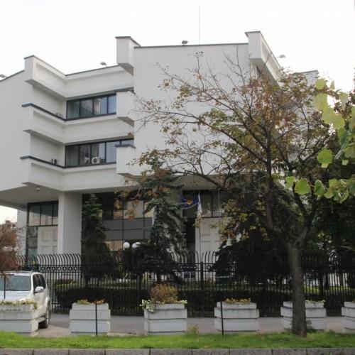 Lista e kandidatëve të cilët kanë aplikuar për pozitën e Guvernatorit të Bankës Qendrore të Republikës së Kosovës