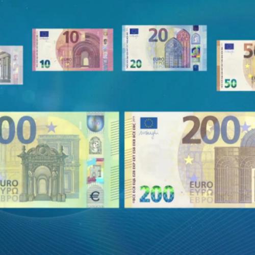 Zbulohet dizajni i plotë i kartëmonedhave të reja në vlerë prej 100€ dhe 200€