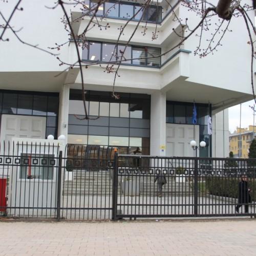 Mesazh ngushëllimi nga Banka Qendrore e Republikës së Kosovës dhe Shoqata e Bankave të Kosovës